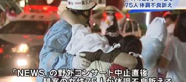 チャンカパーナの乱(2013.07.27、東京)  ※NEWS順延公演は無事終演