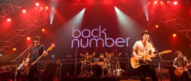 back numberとかいうバンドwwwwwwww