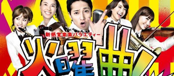 低視聴率すぎてやばい!中居・AKB48ら出演のTBS「火曜曲!」驚異のゴールデン視聴率3.8%を記録