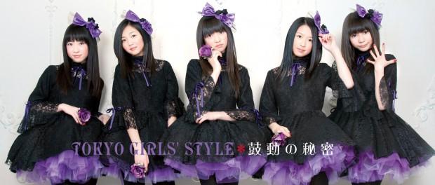 人気上昇中!東京女子流、目指すはアジア進出だ