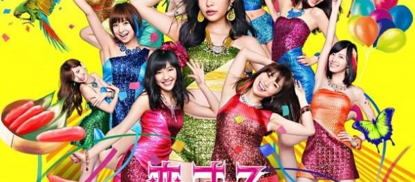 【衝撃】 AKB48 新曲の ジ ャ ケ ッ トwwwwwwwなにこのセンスwwwwwwwww