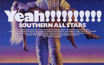 サザンオールスターズのベストアルバム『海のYeah!!』が3年ぶりTOP100 復活発表で再浮上…7/15付オリコン週間ランキング