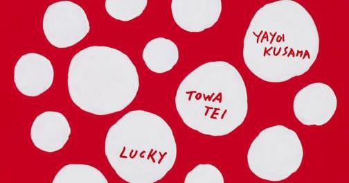 TOWA TEIが椎名林檎を迎えた「APPLE」のPVを公開