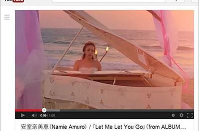 ふかわりょうが 安室奈美恵 のMVを痛烈批判「安室さんはアーティストではない」「エイベックスは音楽業界を舐めてんのか?」