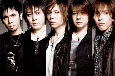 日本最高のバンドは Janne Da Arc で決定しているわけだが