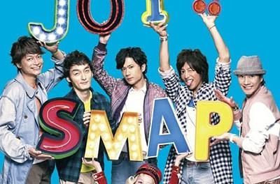 "「AKB48より悪質!?」SMAP新曲30万枚突破も、""露骨すぎる""特典商法にファン悲鳴!"