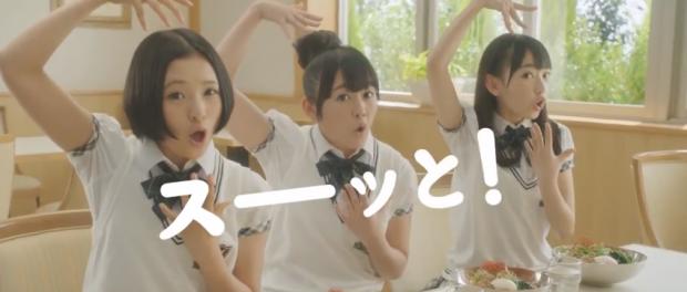 【動画あり】HKT48のメンバーが出演しているガストのCMがネットで話題に