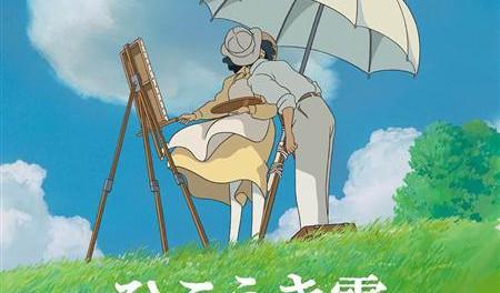 ユーミンこと松任谷由実の「ひこうき雲」のミュージックビデオ、ジブリ美術館で撮影!開館以来初