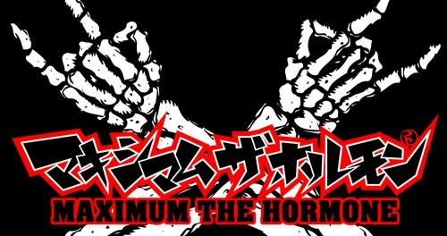 マキシマム ザ ホルモンの新作が3週連続1位 ロックバンド7年ぶり…8/26付オリコン週間アルバムランキング