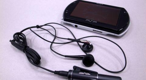 PSPで音楽聴く奴wwwwwww