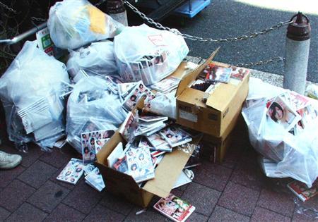 AKB-CD-ゴミ
