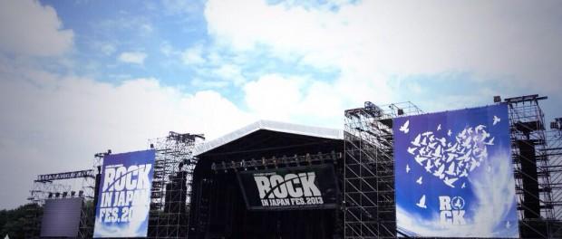 ROCK IN JAPAN FES.2013 DAY2 2日目 現地レポ・感想・情報@2ch
