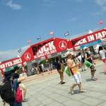 ROCK IN JAPAN FES.2013 DAY1 初日現地レポ・感想・情報@2ch