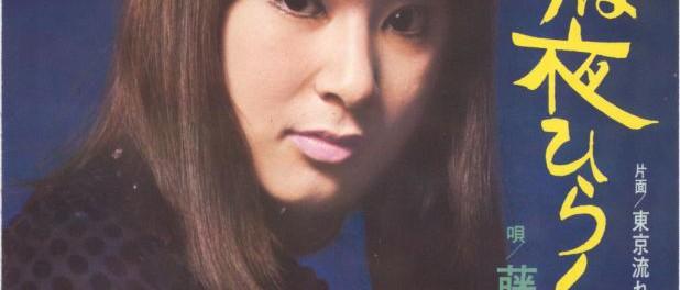【速報】宇多田ヒカルさんの母親で歌手の藤圭子さん自殺