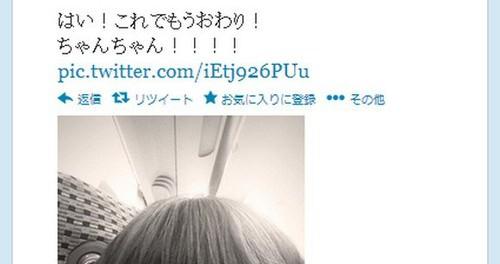 ジャニとお泊り報道のAKB宮澤佐江さんツイッターで壊れる【画像】