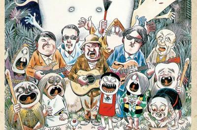 15年ぶり活動再開の憂歌団、企画盤『ゲゲゲの鬼太郎』が発売