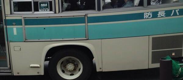【Twitter】山口県の路線バスで 嵐 松本潤 盗撮される【画像】