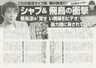 wpid-news_842.jpg