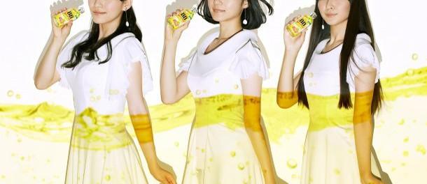 Perfume新作アルバム発売日決定、CMソング詳細も【動画】