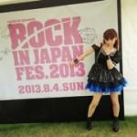 中川翔子が『ROCK IN JAPAN FES 2013』で溢れる観客に興奮。「これがフェスかあ!」