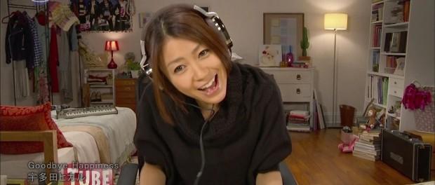 宇多田ヒカルさん(30)、ソファーの角に足の親指をぶつける