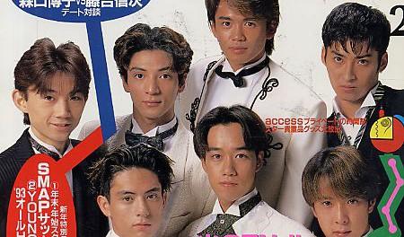 【悲報】光GENJIの元メンバー 山本淳一(41)が落ちぶれて結婚詐欺