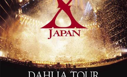 X JAPANの伝説ライブが初のブルーレイ化 そんなことよりアルバムまだ?