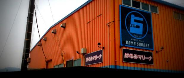 【悲報】中国・四国地方で最大級のライブハウス BAY 5 SQUARE 破産【キャパ1200人】