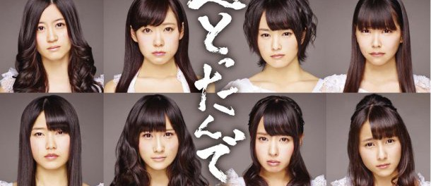 【悲報】 NMB48でイジメ発覚!先輩「なんで座って飯食ってんの?」 →15歳JK泣きながら弁当立ち食い
