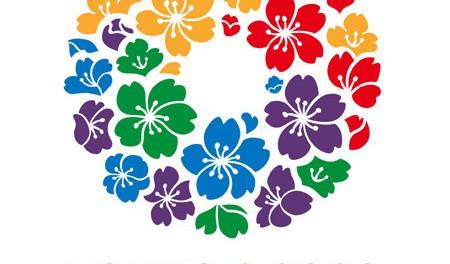 東京五輪2020 演出に宮藤官九郎、開会式は秋元康プロデュース案 メンバーは全国から選抜