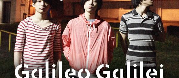 【衝撃】日本の人気ロックバンド Galileo Galilei のドラマーが生粋のアニオタだった件ww