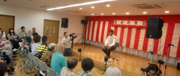 クリス・ハート、老人ホームでライブ「100歳まで歌いたい」