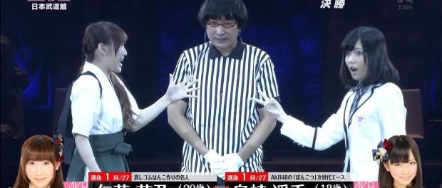 【悲報】 AKBじゃんけん大会、司会に落ち目の田村淳起用!
