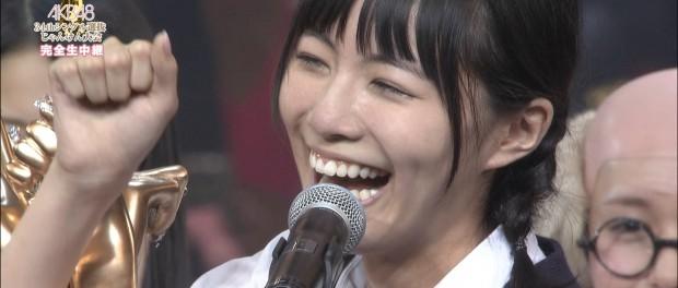 【超速報】AKB48新センターは「松井珠理奈」に決定!!!【AKBじゃんけん大会2013】 動画 画像52枚