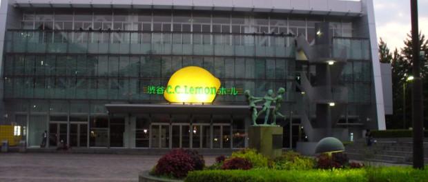 【ライブ会場】渋谷公会堂、2015年に建て替えへ【聖地】