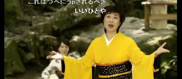 【衝撃】 小林幸子さん、なんとニコニコ動画に動画うp!! 必死すぎワロタ wwwwwwwwwww