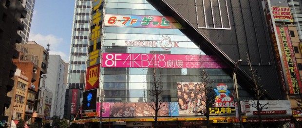 電通「日本を代表するオタク文化の象徴が『AKB48』 東京オリンピック開会式はAKBでいく」