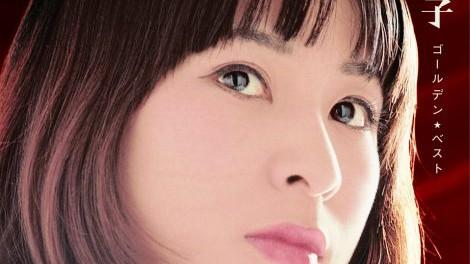 【オリコン】故・藤圭子さんのベスト盤が急上昇 40年ぶりTOP50入り…9/9付オリコン週間アルバムランキング