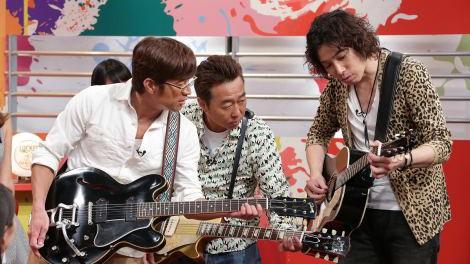 【テレビ】さまぁ~ず、斉藤和義のムチャぶりでギター演奏に初挑戦 …テレビ東京で9月30日放送の『ドレミファさまぁ~ず♪3』