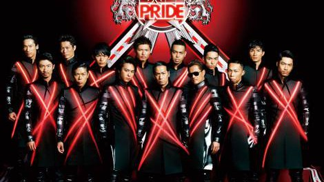 【オリコン】EXILE「EXILE PRIDE」24週ぶり首位返り咲き 購入者対象キャンペーンなどで売上伸ばす…9/30付オリコン週間シングルランキング