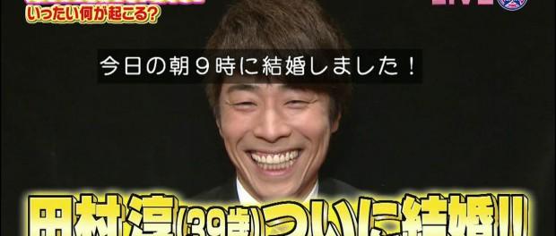 【速報】Jealkb の haderu さん 結婚 相手は一般女性?