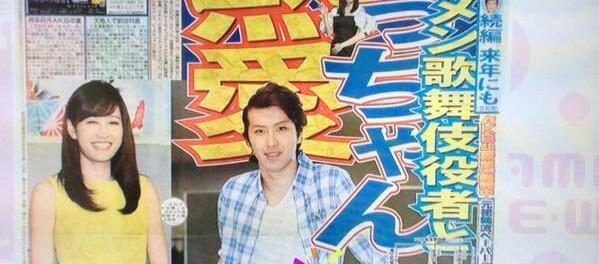 元AKB48前田敦子(22)と熱愛発覚の歌舞伎俳優・尾上松也(28)に二股疑惑浮上 市川海老蔵がブログで暴露