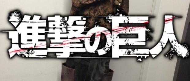 【画像あり】AKB 岩田華怜(15) 進撃の巨人コスプレのクオリティが高すぎると話題にwwwwww