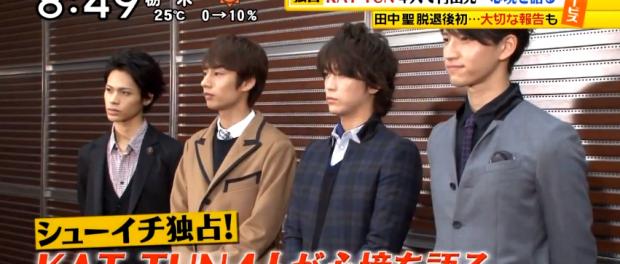 【動画】KAT-TUN 4人がシューイチに出演し、年末に京セラドーム大阪で単独カウントダウンライブ開催することを電撃発表