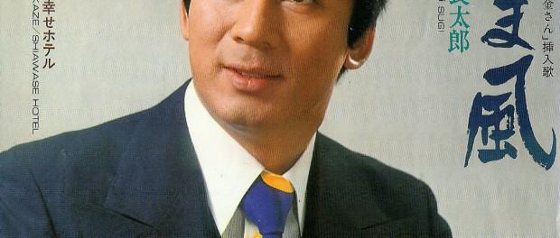 杉良太郎「歌で友好広がれば」…11月28日にEXILE、AKB48、w-inds.らが出演する日・ASEAN音楽祭開催