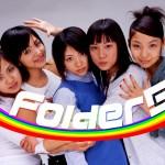 Folder5って知ってるかい?