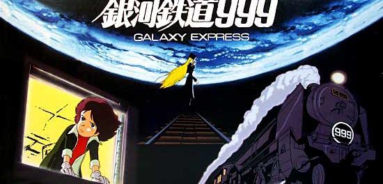 アホ「銀河鉄道999じゃん!どうせならEXILE版歌えよw」俺「は?」