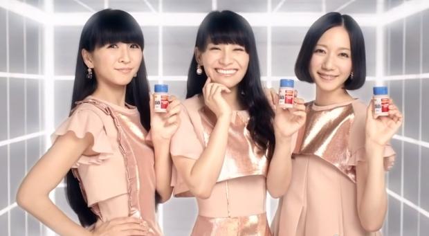 Perfume「1mm」 - エーザイ チョコラBBプラス CM - YouTube