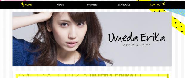 元℃-uteの梅田えりか 音楽活動の再開を発表