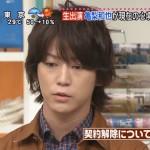 【動画】KAT-TUN・亀梨和也 スッキリに生出演し、田中聖脱退・今後の活動について心境を告白【画像25枚】